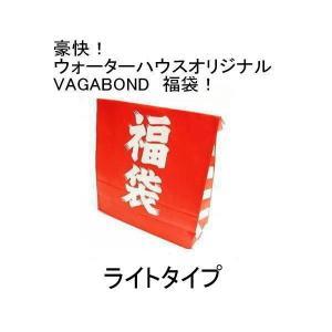 豪華イマカツ お楽しみ 福袋(5000円)タイプ|waterhouse