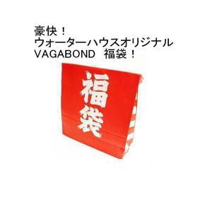 2014年 賀正 ウォーターハウスオリジナル メガバス(20000円)福袋 waterhouse