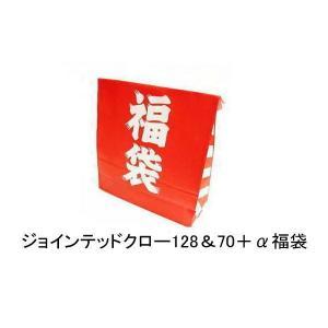 2014年 賀正 ウォーターハウスオリジナル メガバス(10000円)福袋|waterhouse