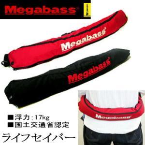 メガバス MEGABASS ライフセイバー|waterhouse