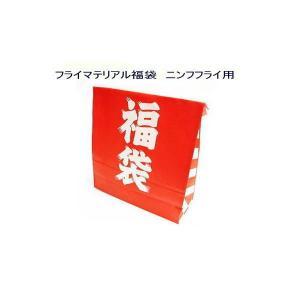 フライマテリアル福袋 ニンフフライ用|waterhouse