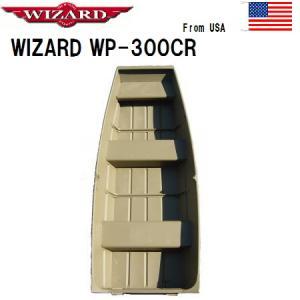 マーキュリー ウィザード WP-300CR (ボート免許・船検不要サイズ) waterhouse