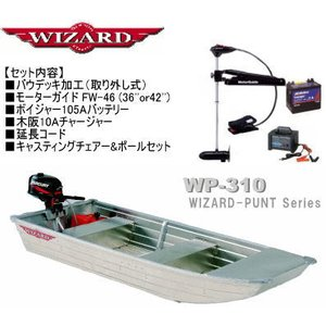 WIZARD ウィザード WP-310 フットコン仕様 (ボート免許・船検不要サイズ)|waterhouse