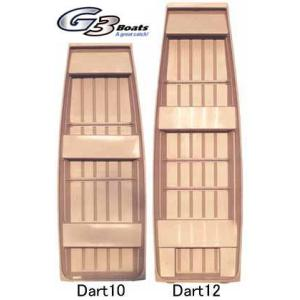 G3 DART10 ダート10 (船体のみ)|waterhouse