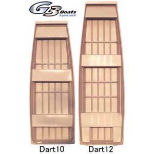 G3 DART12 DX (船体のみ)|waterhouse