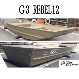 G3 REBEL12  レーベル12 (船体のみ)|waterhouse