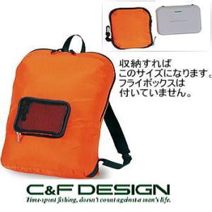 C&F CFTX-70 ポケッタブル デイバック|waterhouse