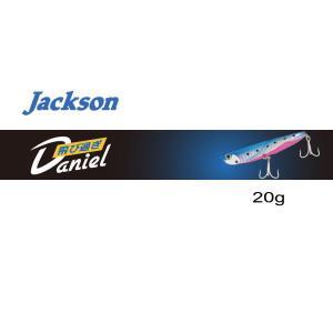 【50%off】Jackson 飛び過ぎDANIEL 20g waterhouse