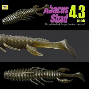 【FLASH UNION ABACUS SHAD 4.3inch】  アバカスシャッドが誇るスティン...