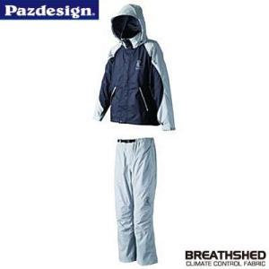 パズデザイン Pazdesign ブレスシェード レインスーツ タイプI SLR-101|waterhouse