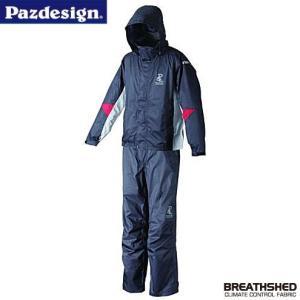 パズデザイン Pazdesign ブレスシェード レインスーツ タイプII SLR-102|waterhouse