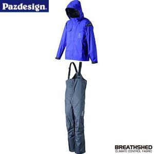 パズデザイン Pazdesign ブレスシェード レインスーツ タイプIII SLR-103|waterhouse