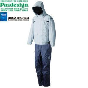 パズデザイン Pazdesign ブレスシェードレインスーツ タイプIV ライトグレー×ブラック|waterhouse
