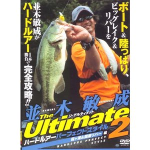 THE ULTIMATE2 (並木敏成)(DVD)|waterhouse