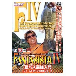 FANTASISTA IV ファンタジスタ4 清水盛三 DVD の商品画像|ナビ