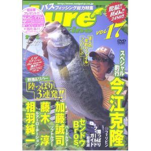 ルアーマガジン・ザ・ムービー vol.17(DVD)