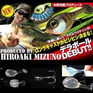 【JACKALL DERABALL】 気軽に楽しく、スイムベイトを使い、釣果を上げるために作られたア...
