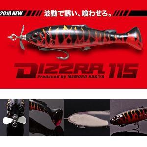 【JACKALL DIZZRA 115】 マーモこと加木屋守がディズラ115に求めたのは、日本全国ど...