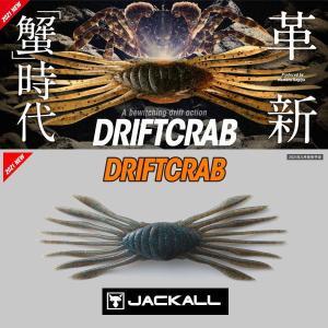 JACKALL DRIFT CRAB 45|waterhouse
