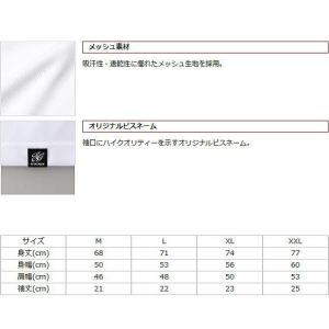 エバーグリーン E.G ドライTシャツ ポセイドン Aタイプ waterhouse 02