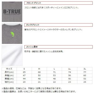 エバーグリーン ビートゥルー ドライTシャツ Aタイプ waterhouse 02