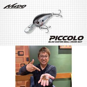【EVERGREEN PICCOLO】  釣れるのは当たり前。使いやすさを徹底追及。  クラス最高の...