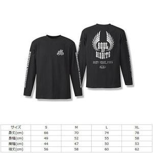 エバーグリーン E.G メタル魂 ロングTシャツ タイプ1|waterhouse