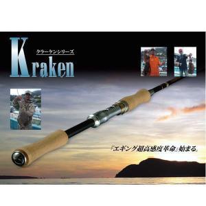 VAGABOND ヴァガボンド アクションロッド クラーケン A KRSP250X732|waterhouse