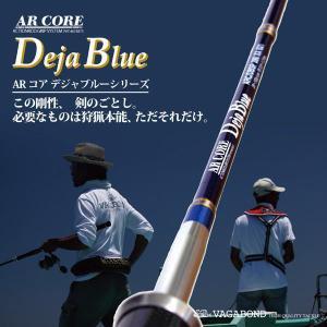 【VAGABOND ARCORE DejaBlue Off Shore Light JIGGING ...