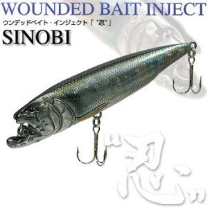 ヴァガボンド VAGABOND ウンデッド「忍」シノビ SINOBI|waterhouse