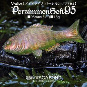 VAGABOND パーシモンソフト 95|waterhouse