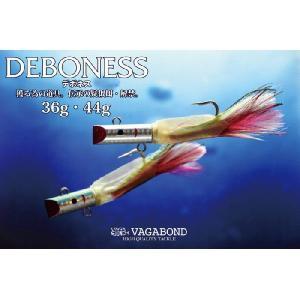 ヴァガボンド VAGABOND DEBONESS デボネス 44g|waterhouse