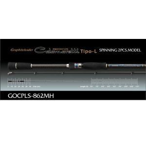 オリムピック グラファイトリーダー カラマレッティー  プロトタイプ Tipo-L GOCPLS-862MH|waterhouse