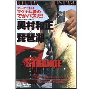 奥村和正×琵琶湖 ストレンジゲーム(DVD) waterhouse