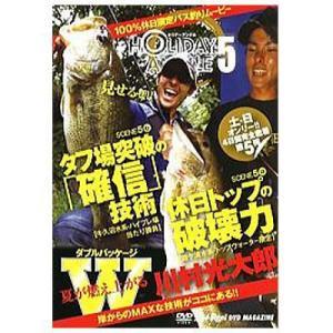 川村光太郎 HOLIDAY ANGLE 5 ホリデーアングル 5 (DVD)|waterhouse