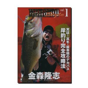 KANAMO Style カナモスタイル Vol.1 金森隆志 (DVD)|waterhouse