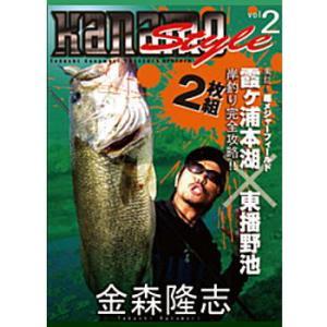 KANAMO STYLE カナモスタイル Vol.2 金森隆志 (DVD)|waterhouse