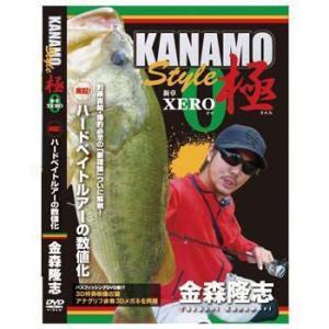 カナモスタイル 極 新章 ゼロ 金森隆志 DVD|waterhouse
