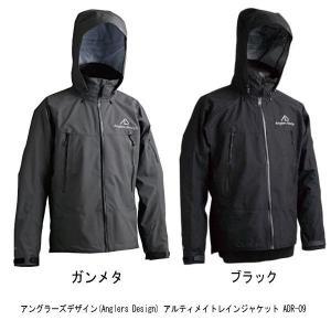 【50%OFF】アングラーズデザイン アルティメイト レインジャケット ADR-09|waterhouse