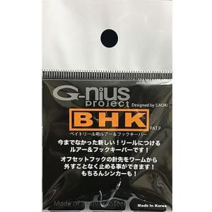 ジーニアス フックキーパー BHKの関連商品4