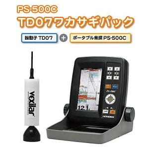ホンデックス PS-500C TD07 ワカサギパック 魚探 waterhouse