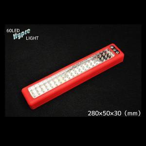 磁石、壁掛けフック付き 60 LED ハイパーライト 調光式9段階|waterhouse|03