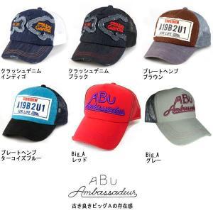 587c08e95eb38 ABU GARCIA GARCIA BEAST TRUCKER HAT    CAP