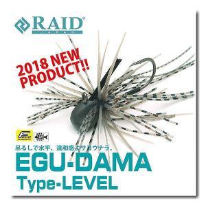 【EGU DAMA Type LEVEL 3.5g】 ●超生命的波動を生み出すオリジナルテーパードラ...