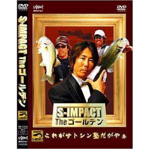 釣りビジョン S-IMPACT THE ゴールデン 佐藤信治(DVD)|waterhouse