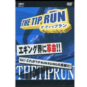 釣りビジョン THE TIP RUN ザ・ティップラン Vol.1 西田健一(DVD)|waterhouse