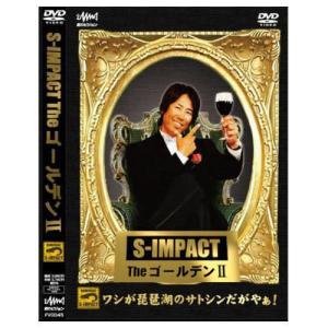 釣りビジョン S-IMPACT THE ゴールデン II 佐藤信治(DVD)|waterhouse