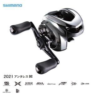 SHIMANO 2021 ANTARES DC 右巻き|waterhouse