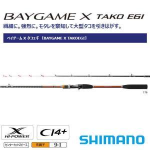 SHIMANO ベイゲーム X タコエギ waterhouse