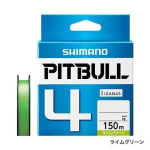 シマノ ピットブル 4 ライムグリーン 150m